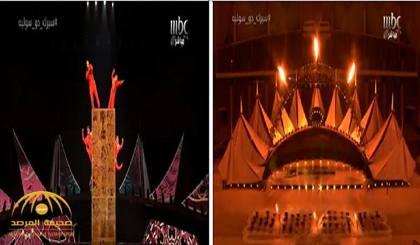 """احتفاءً باليوم الوطني.. شاهد: """"سيرك دو سوليه"""" العالمي ينظم عرضا ضخما في الرياض"""