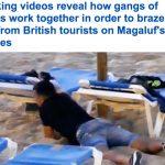 شاهد.. عصابة تترصد السائحين في فندق كبير بإسبانيا وتسرقهم بأسلوب ممنهج – فيديو