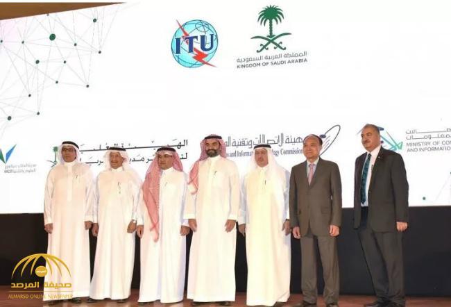 """منظمة الأمم المتحدة تسمي أكبر قاعاتها في سويسرا باسم """"السعودية"""" – صور"""
