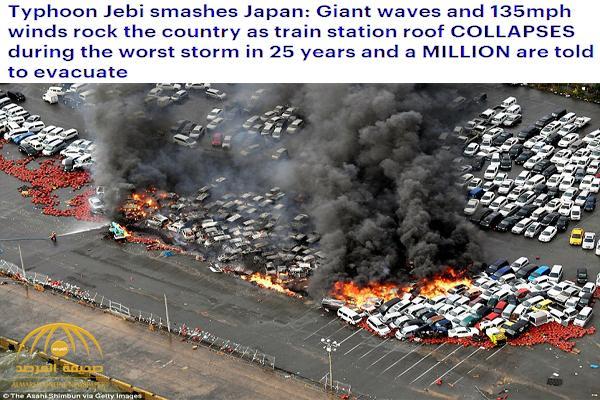 شاهد: ماذا فعل  إعصار غير مسبوق ضرب اليابان .. و رصد خسائر في الأرواح