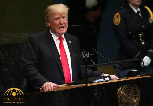 """ترامب يهاجم إيران من جمعية الأمم المتحدة ويصفها بالديكتاتورية """"الفاسدة"""" ويتوعد بفرض المزيد من العقوبات"""