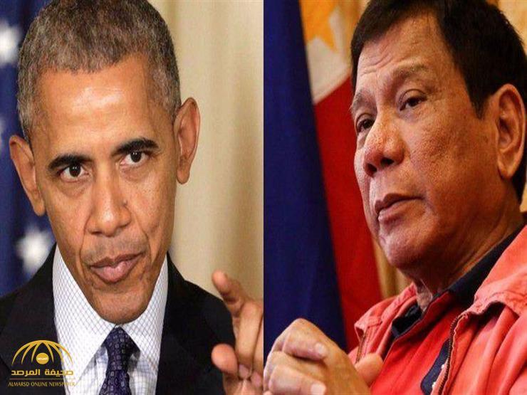 """بعد وصفه بـ""""ابن العاهرة"""".. رئيس الفلبين يعتذر لأوباما"""