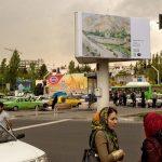 """شاهد: ظهور مفاجئ لـ """" جنود إسرائيليين"""" وسط إيران!"""