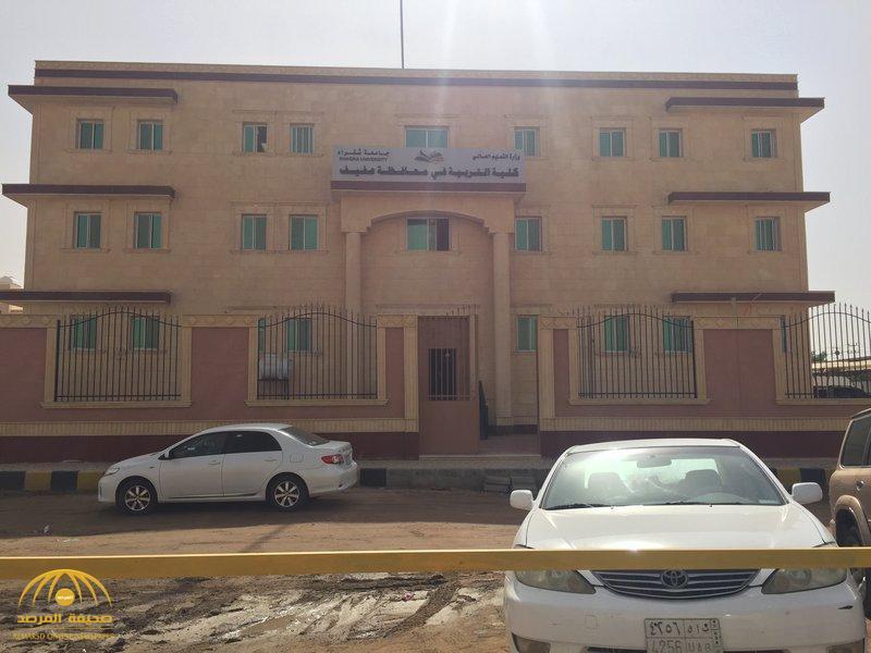 """جامعة """"شقراء"""" تتخذ قرار صعب ضد طالب سعودي لهذا السبب.. والأخير يكشف: """"أجبرني على ذلك بري بوالدتي"""""""