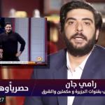 إخواني منشق يتعهد بالكشف عن أخطر الأسرار والمخططات التي تدار من الدوحة وإسطنبول ضد السعودية – فيديو