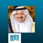 """أول تعليق للأمير """"سعد بن سعود"""" بعد حصوله على درجة """"بروفيسور"""""""