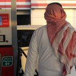 3 دول خليجية ترفع أسعار البنزين والديزل