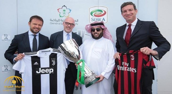 """بحضور """"رونالدو"""" .. رسمياً """"الجوهرة"""" يحتضن مباراة السوبر الإيطالي بين يوفنتوس وميلان – فيديو"""