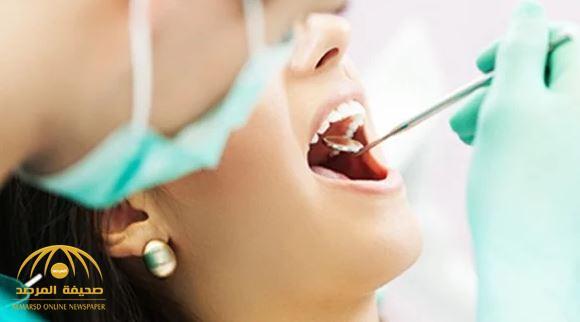 توجيهات عليا بشأن أطباء الأسنان!