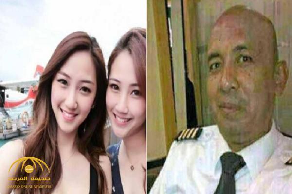 """كشف تفاصيل مثيرة حول قائد """"الماليزية""""المفقودة.. هل ما فعله مع العارضتين الحسناوتين قبل الرحلة كان سببًا في الكارثة؟!"""