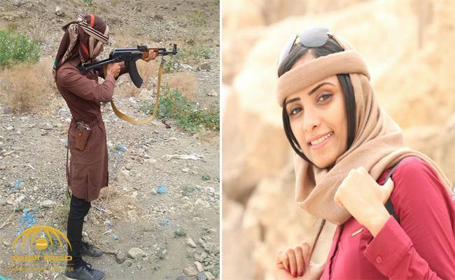 خيروها بين التوقف أو شيء آخر .. شاهد بالصور: فتاة يمنية حملت السلاح في وجه الحوثيين والإخوان.. لصالح مَن سيتم تصفيتها؟!