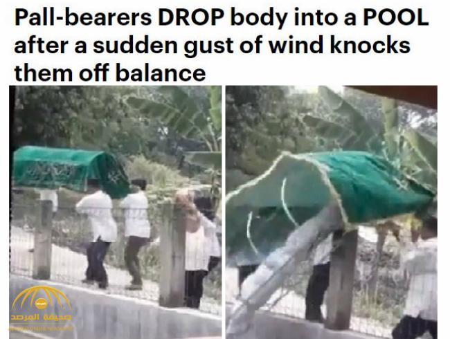خلال تشييع جنازة في إندونيسيا .. شاهد: لحظة مروعة لسقوط جثة في بركة مياه .. وصدمة عند استعادتها