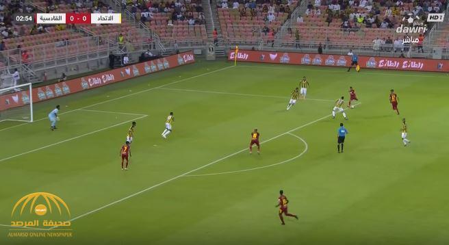 بالفيديو : القادسية يهز شباك الاتحاد بثلاثة أهداف دون مقابل