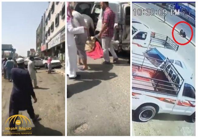 شاهد .. حادث دهس مروع لشخصين كانا جالسين أمام محل تجاري في الطائف