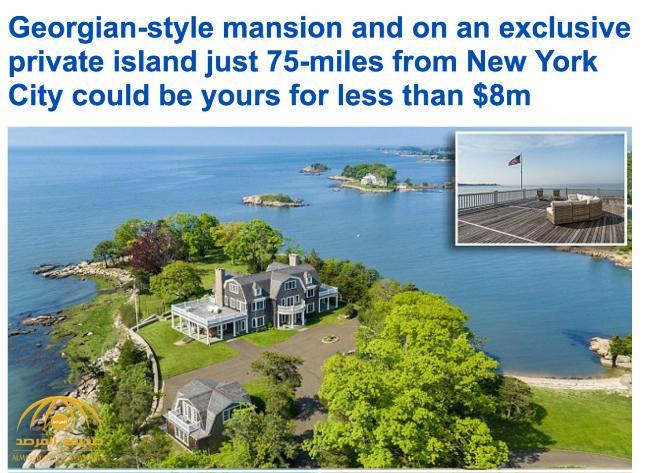 """شاهد .. منزل """"جورجي"""" وسط جزيرة قريبة من نيويورك معروض للبيع .. وصور جوية تظهر محتوياته!"""