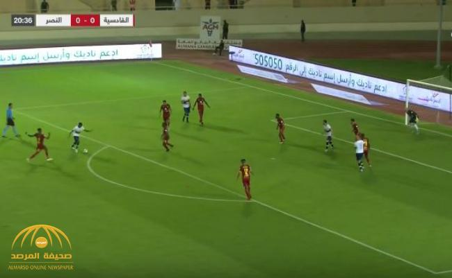 """بالفيديو : هاتريك """"أحمد موسى"""" في شباك القادسية يضع النصر في الصدارة """"مؤقتاً"""""""