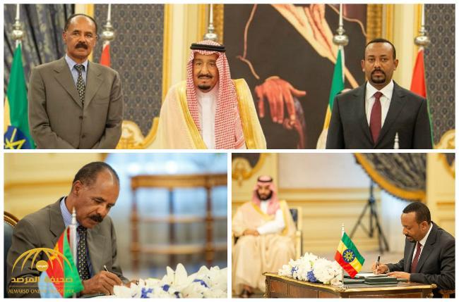 برعاية خادم الحرمين .. بالصور :رئيس دولة إريتريا ورئيس وزراء أثيوبيا يوقعان اتفاقية جدة للسلام