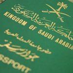 """بينهم """"قطر"""" .. 7 دول يحظر على المواطنين السفر إليها"""