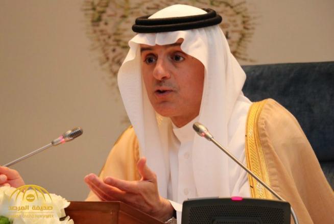 وزير الخارجية السعودي يشن هجوماً على إيران .. ويكشف ما فعلته من أجل خدمة داعش في سوريا!