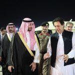 بالصور : رئيس وزراء جمهورية باكستان يصل جدة