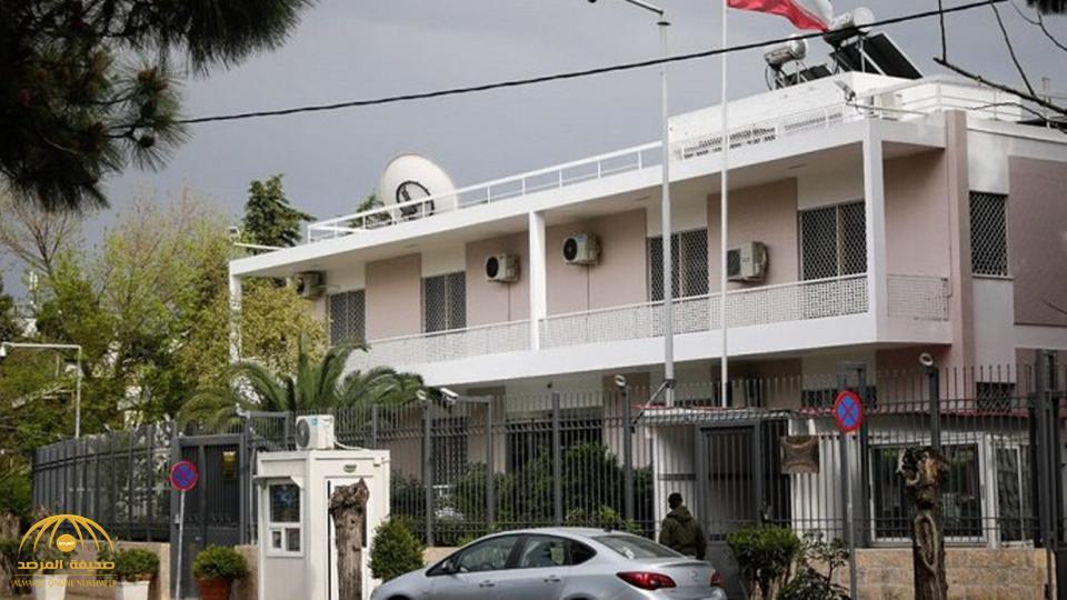 هجوم يستهدف السفارة الإيرانية في اليونان.. والكشف عن التفاصيل والأسباب