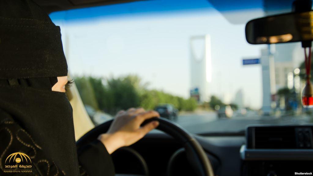 الكشف عن الغرامة المقررة في حال انشغال النساء بوضع المساحيق أثناء القيادة!