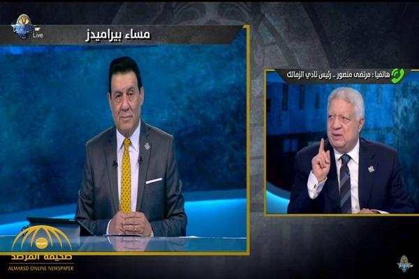 بالفيديو .. مرتضى منصور: تركي آل شيخ دعم الزمالك بـ 180 مليون جنيه!