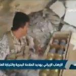 """شاهد.. مقطع يوثق دعم إيران لـ """" الحوثي"""" وتهديد الملاحة البحرية والتجارة العالمية"""