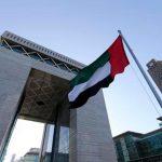 الإمارات تمنح امتيازات بالإقامة طويلة الأجل للوافدين العاملين لديها.. وتكشف عن الشروط