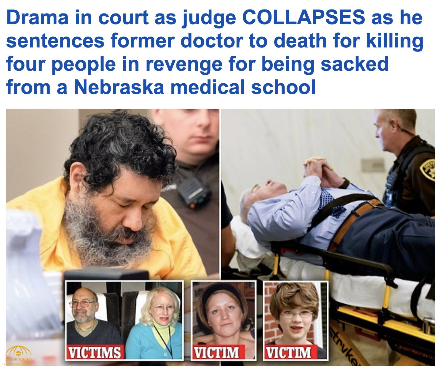 """محكمة أمريكية تسدل الستار على قضية """"الطبيب القاتل"""" بعد اكتشاف وقائع مختلفة.. وهذا هو مصيره!"""