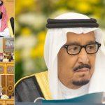تفاصيل قرارات مجلس الوزراء اليوم الثلاثاء .. وبالأسماء ترقيات على المرتبتين 15 و 14