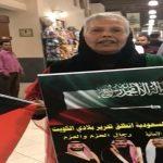 شاهد : كويتية تستعرض أدوار ملوك السعودية في تحرير الكويت .. وهكذا وصفت المملكة