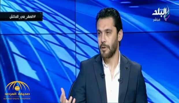 """بالفيديو .. ماذا قال المشرف على نادي """"بيراميدز"""" عن إمكانية تراجع تركي آل الشيخ عن قرار سحب استثماراته في مصر ؟"""
