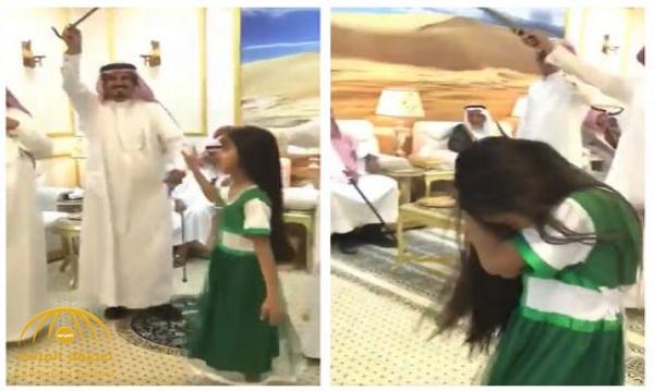 """شاهد: طفلة سعودية تتعرض لضربة """"سيف"""" أثناء احتفالها باليوم الوطني.. وتتلقى تعويضًا ضخمًا!"""