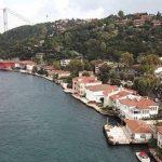 """بعد تدهور عملتها أمام الدولار .. تركيا تبيع قصوراً """"تاريخية"""" للقطريين"""