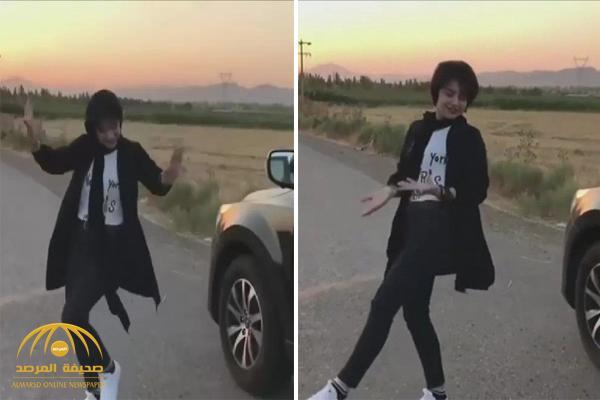 """شاهد .. فتيات وشبان يطلقون """"حملة رقص"""" للاعتراض على النظام الإيراني"""