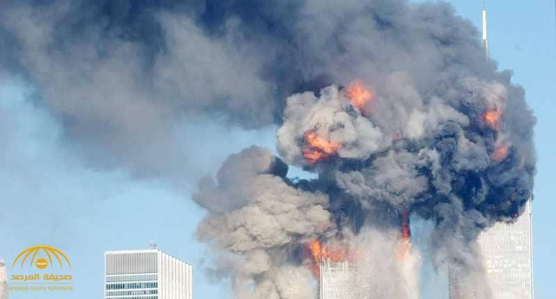"""إنجاز جنائي.. تحديد هوية ضحايا 11 سبتمبر بـ""""تقنية مذهلة"""""""