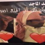 بالفيديو.. شبيه راشد الماجد يروي قصته: منذ 3 سنوات أصور كليباته.. وهذا ما حدث عندما أخبرته عن حلم حياتي