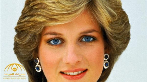 صديقة الأميرة ديانا المقربة تنشر صورة سرية في ذكرى وفاتها