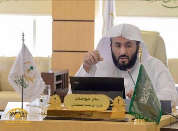 أول تعليق من وزير العدل على وفاة «خاشقجي»: القضية وقعت على أرض سيادتها للمملكة وستصل للقضاء بعد هذا الأمر