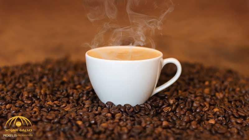 نبأ غير سار لمحبي القهوة!
