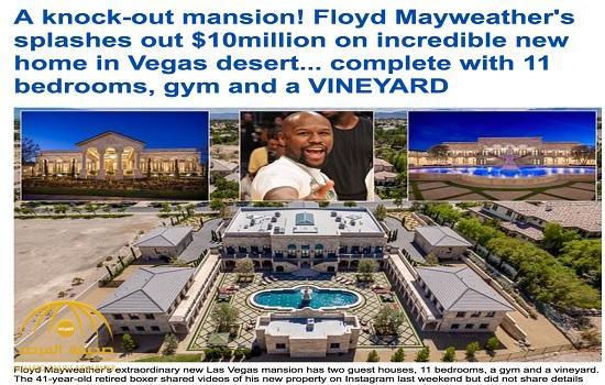 """بالصور: شاهد.. منزل الملاكم الأمريكي """"فلويد مايويذر"""" في لوس أنجلوس !"""