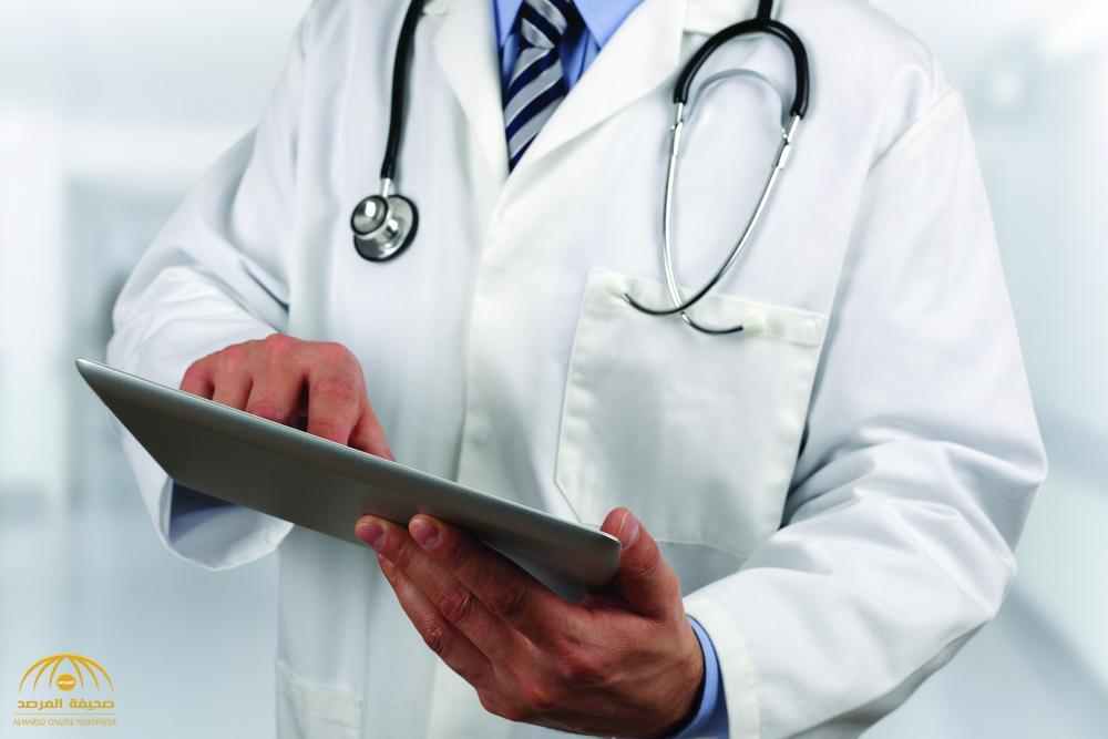 """مسؤول بـ""""صحة مكة"""" يتقدم بشكوى للجهات العليا ضد مدينة طبية!"""