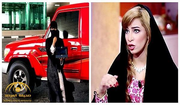 """هل تذكرون قضية """" كشونة"""" الإماراتية.. صدور هذه الأحكام بحق المتهم!"""