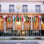 """الجامعة العربية تعلن موقفها من قضية اختفاء """"خاشقجي"""" والتلويح بفرض عقوبات على المملكة"""