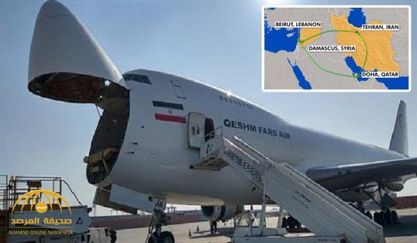 أجهزة استخبارات تكتشف رحلة إيران المشبوهة .. وحمولتها