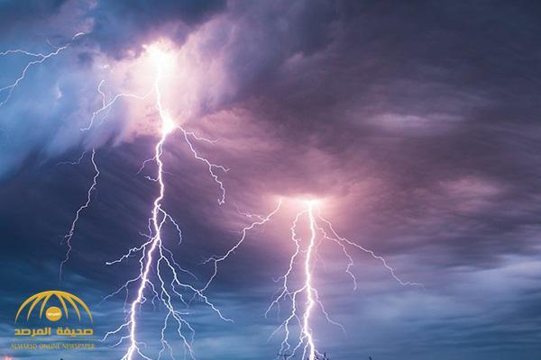 الأرصاد والدفاع المدني يصدران تنبيهاً متقدماً لهطول أمطار رعدية تؤدي إلى جريان السيول على هذه المنطقة