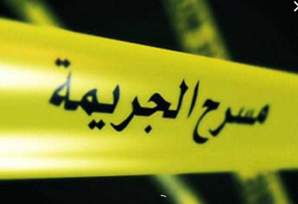 مصادر تكشف مفاجأة حول ملابسات مقتل خمسيني على يد ابنه في محافظة بلقرن!