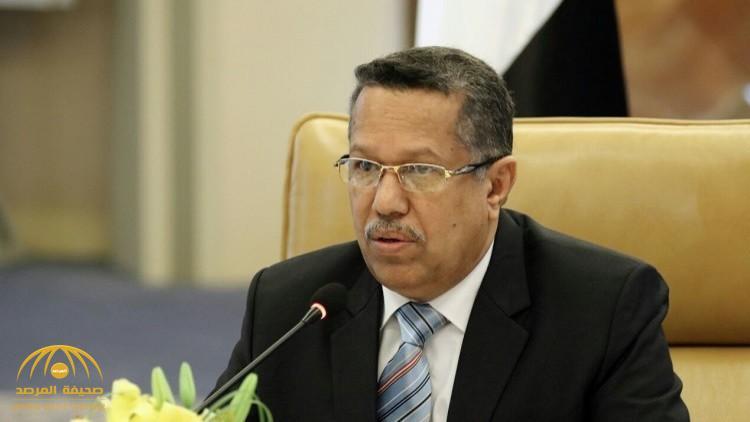 """أول تعليق لـ""""بن دغر"""" على قرار إعفائه من رئاسة الحكومة اليمنية وإحالته للتحقيق!"""