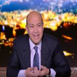 """بالفيديو.. """"عمرو أديب"""" يسخر من غرق شوارع قطر بالأمطار.. دي اللي هتنظم المونديال .. مفيش بلاعة !"""